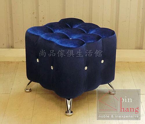 【尚品傢俱】※自運價※ Q-252-02 星鑽小腳椅~有五色可選擇/沙發矮凳/輔助椅/休閒椅/造型沙發椅/等候椅
