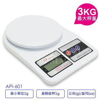 《快樂老爹》【AIP】智慧料理電子秤 AIP-601