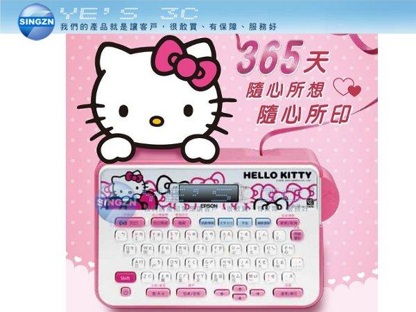 ~YEs 3C~ EPSON 愛普生 LW~200KT 凱蒂貓 可攜式標籤機 列印機 KI