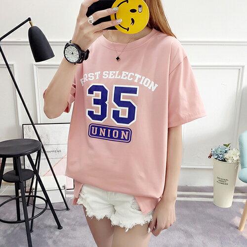 印花長版T恤(4色M~2XL)*ORead*