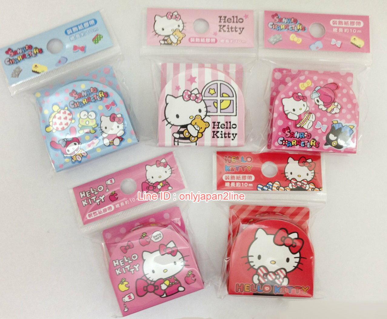 【真愛日本】17022400044裝飾紙膠帶10m-KT5款  三麗鷗 Hello Kitty 凱蒂貓 文具 紙膠帶