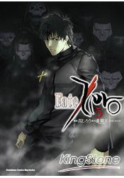 Fate/zero 05