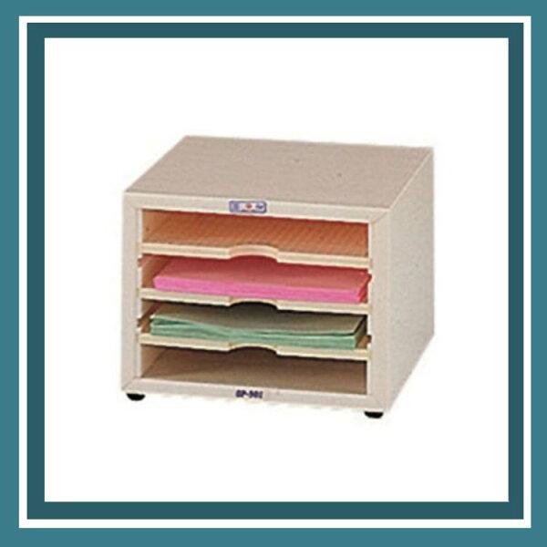 『商款熱銷款』【辦公家具】OP-901單排文件櫃置物櫃櫃子檔案收納