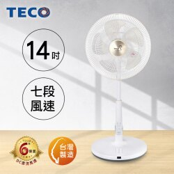 【TECO東元】 14吋DC微電腦遙控立扇 XA1477BRD