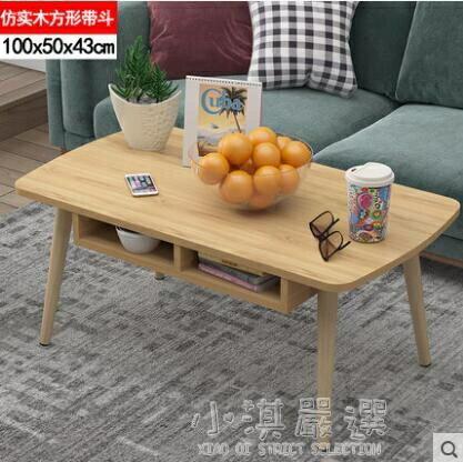 簡約現代茶几北歐創意多功能邊几桌子簡易小戶型客廳風茶几桌CY