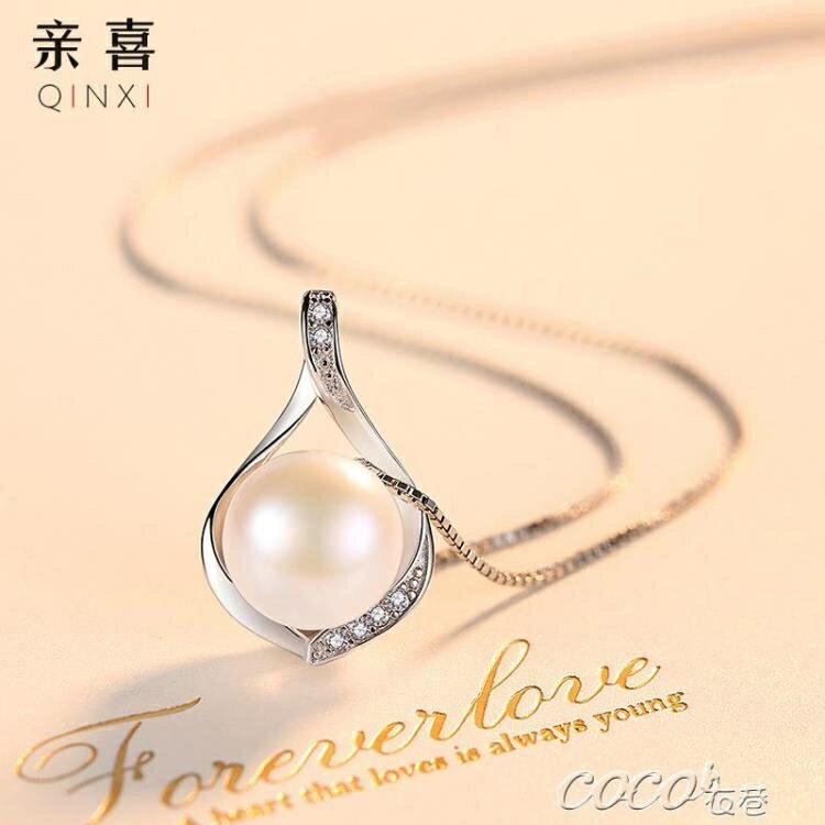 項鍊 純銀淡水珍珠項鍊女簡約韓國學生森繫白金吊墜百搭18k金鎖骨鍊