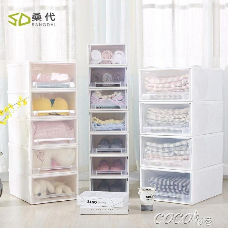 收納櫃 多層收納櫃子塑料簡易儲物盒嬰兒童衣櫃整理箱寶寶自由組合抽屜式