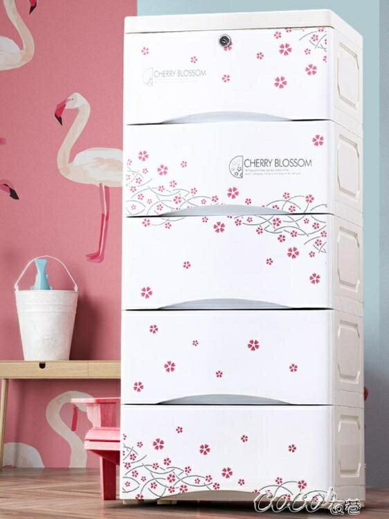 收納櫃 加厚特大號多層抽屜式收納櫃子兒童寶寶衣櫃五斗塑料整理箱儲物櫃