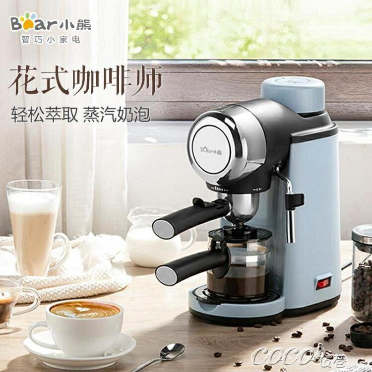 咖啡機  KFJ-A02N1咖啡機高壓萃取雙出口蒸汽奶泡花式咖啡機220