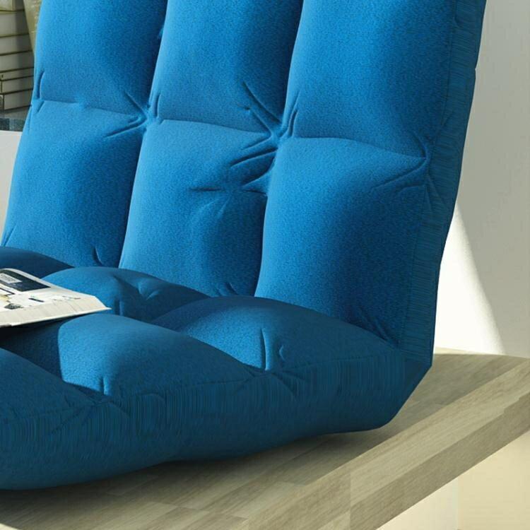 懶人沙髮  懶人沙髮榻榻米坐墊單人折疊椅床上靠背椅飄窗椅懶人沙髮椅