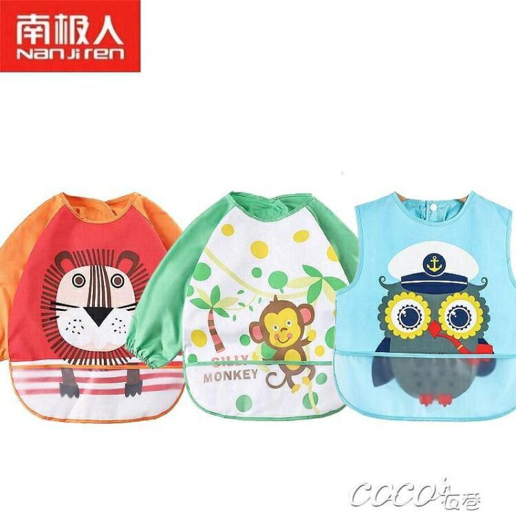 兒童防水罩 防水反穿衣寶寶嬰兒吃飯罩衣圍兜畫畫護衣兒童圍裙秋冬
