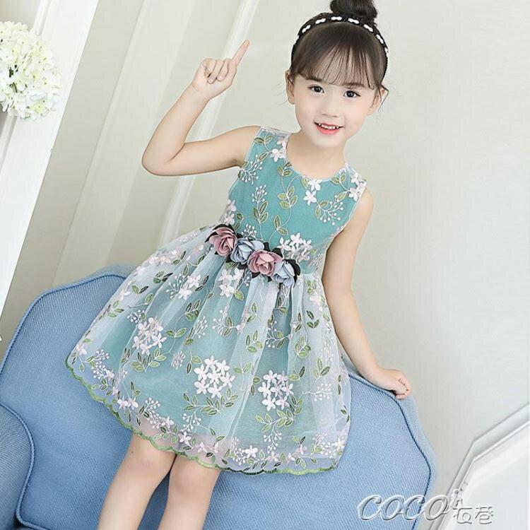 兒童連身裙 兒童裝4女童連身裙6夏裝新款5公主裙子8小孩短袖夏天9歲女孩