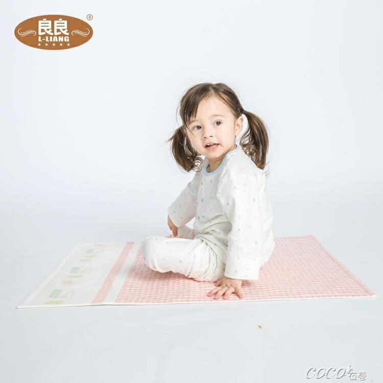 防濕尿墊 良良隔尿墊 嬰兒麻棉大號防水可洗透氣樂優尿墊兒童用品護理墊