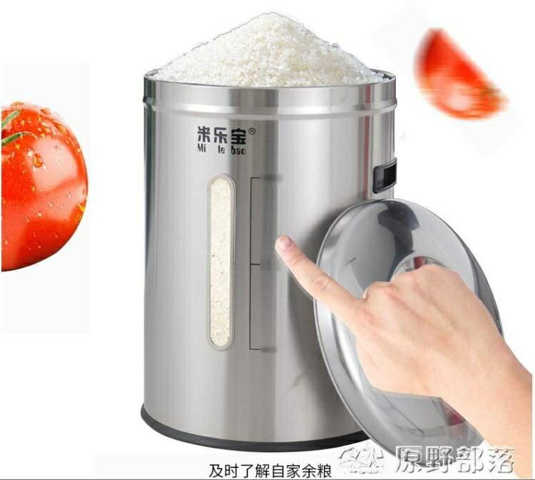 米桶 304不銹鋼米桶 家用小號防蟲防潮20-30斤裝米缸密封儲米箱10-15kg JD 店