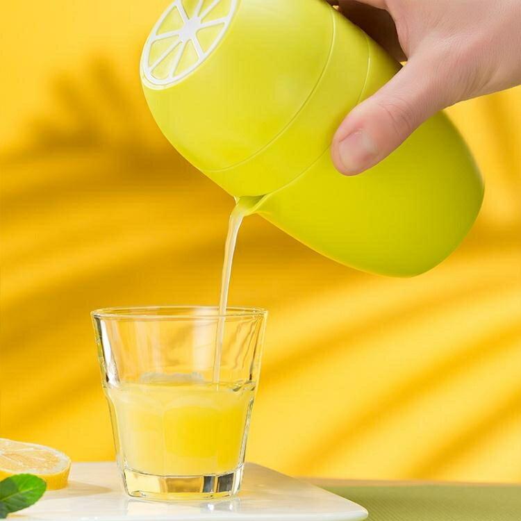 榨汁機 手動榨汁機家用水果小型橙汁炸果汁迷你學生宿舍小榨汁杯簡易壓汁