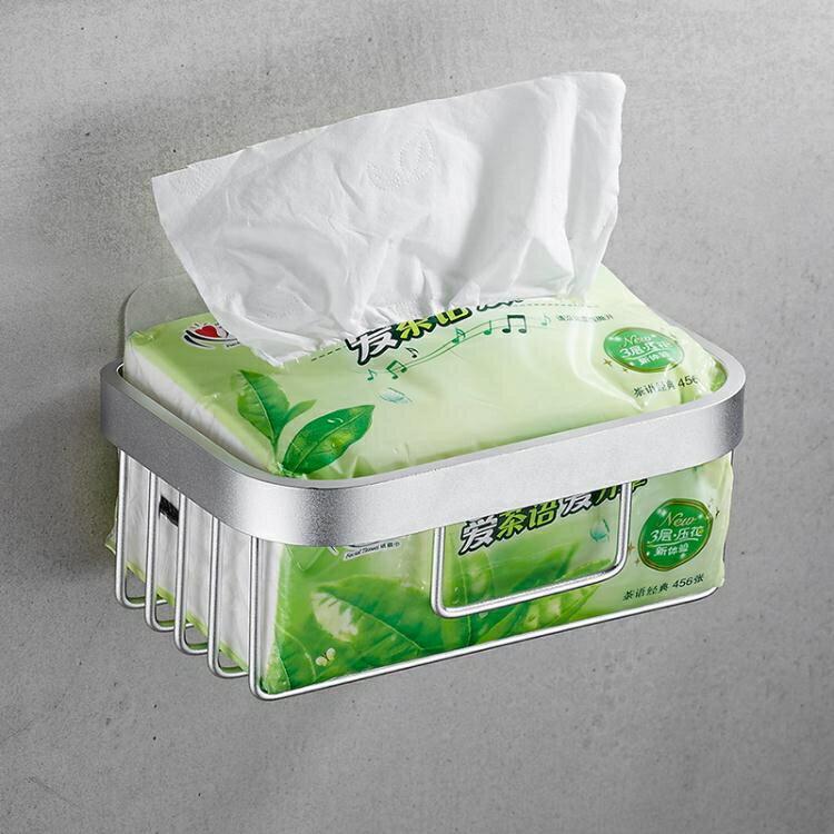 面紙盒 手紙盒衛生間廁所紙巾盒免打孔捲紙筒抽紙廁紙盒防水衛生紙置物架