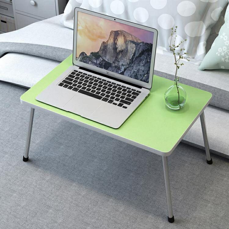 懶人桌 筆記本電腦桌床上用懶人學生宿舍學習書桌可懶人小桌子做桌寢室用
