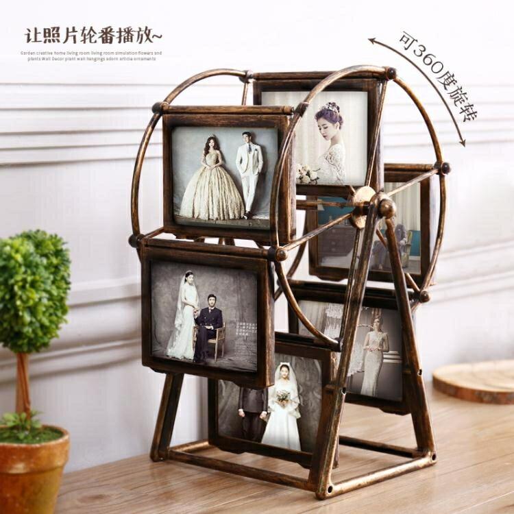 復古相框 歐式復古旋轉摩天輪相框擺臺創意結婚禮物客廳臥室家居裝飾品擺件