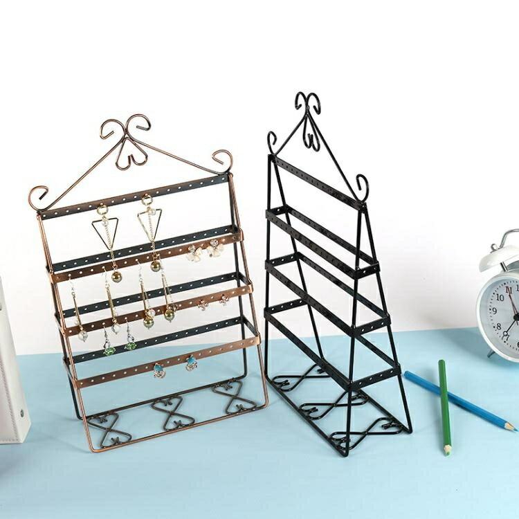 首飾展示架 夢蘿鐵藝創意首飾架飾品架 手鍊項鍊耳環展示架子 飾品收納掛架