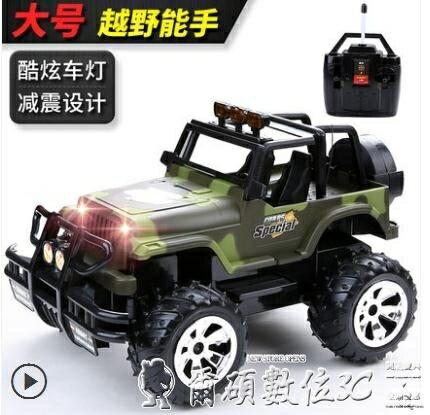 遙控車超大遙控車越野車充電無線遙控汽車兒童玩具男孩1-2-10歲漂移大腳