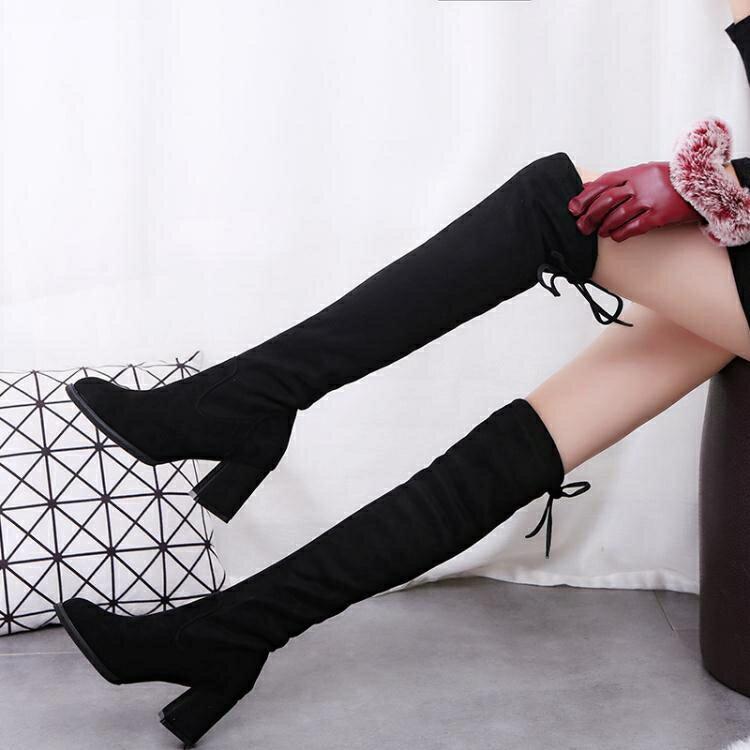 膝上靴 過膝長靴女秋冬新款百搭韓版高筒女靴子粗跟長筒高跟瘦腿長靴
