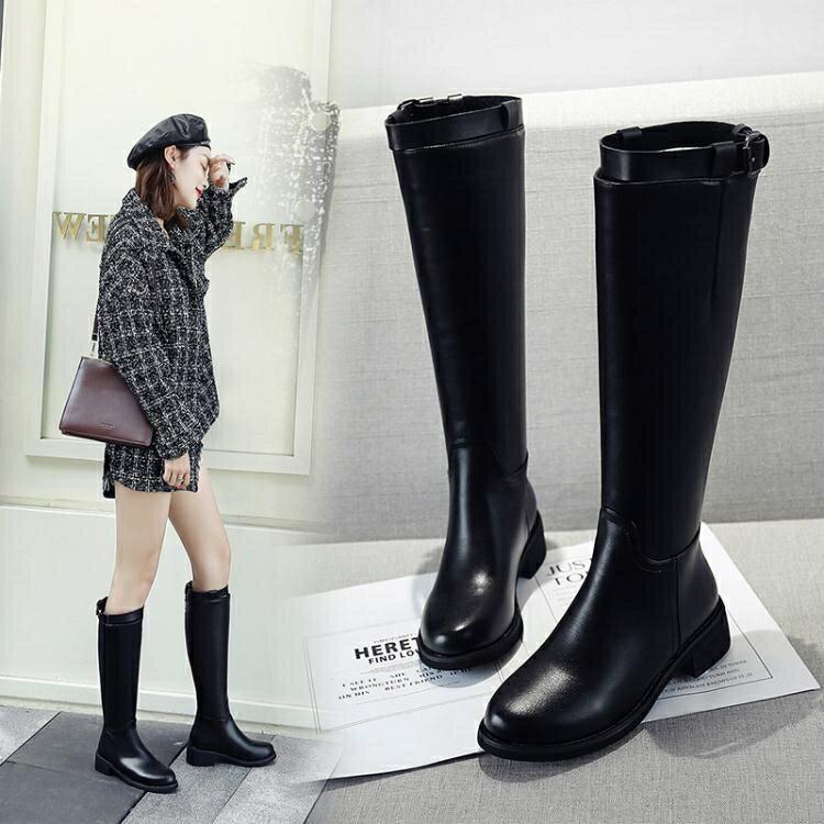 長靴 秋冬平底長筒靴機車靴女不過膝長靴高筒騎士靴馬靴中筒皮靴子