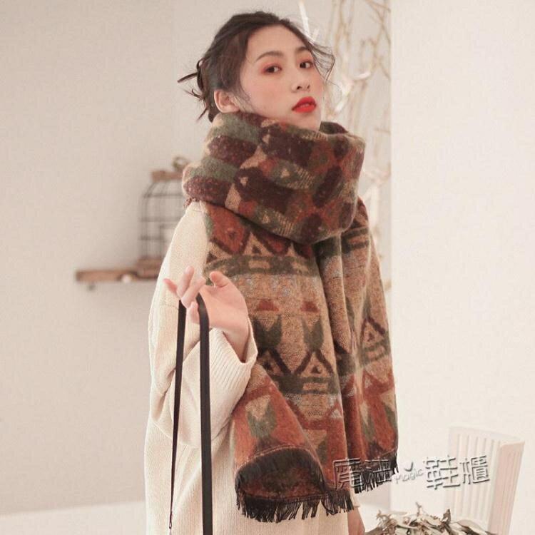 設計感加厚超大圍巾披肩兩用女秋冬季復古保暖旅游拍照披風小毛毯