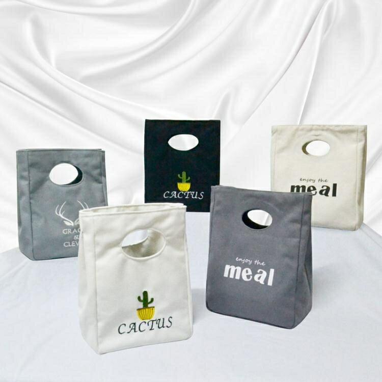 保溫袋飯盒袋便當袋手提包簡約韓版帆布包保溫大號大容量飯袋便當包