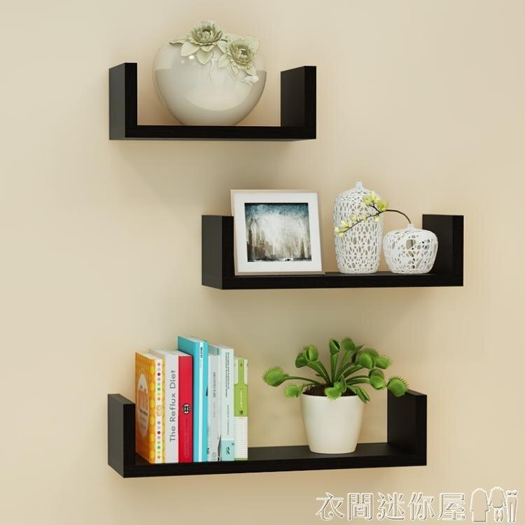 特賣墻上置物架客廳墻壁掛墻面隔板擱臥室多層書架免打孔簡約現代裝飾