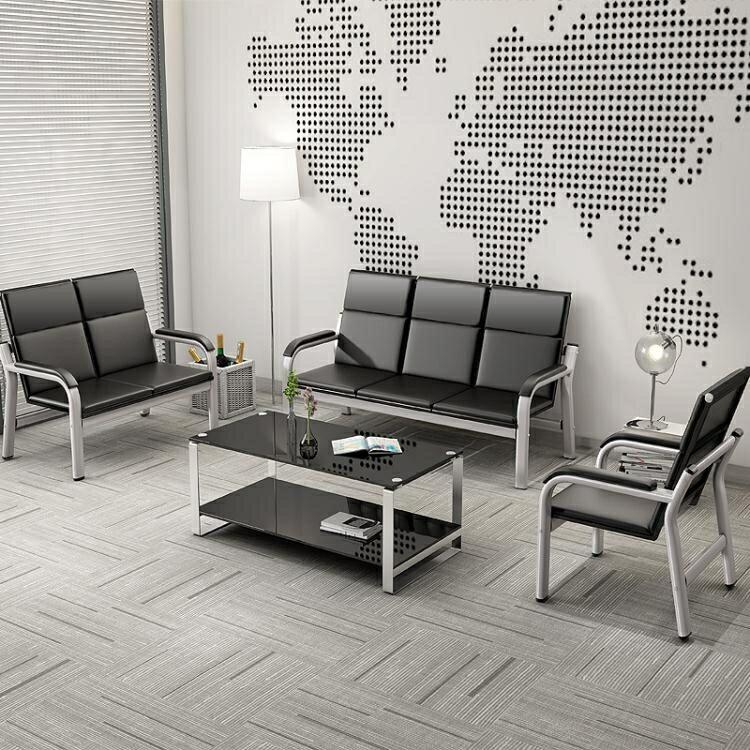 特賣沙發辦公沙發茶幾組合套裝現代簡約商務接待會客區三人位辦公室沙發椅