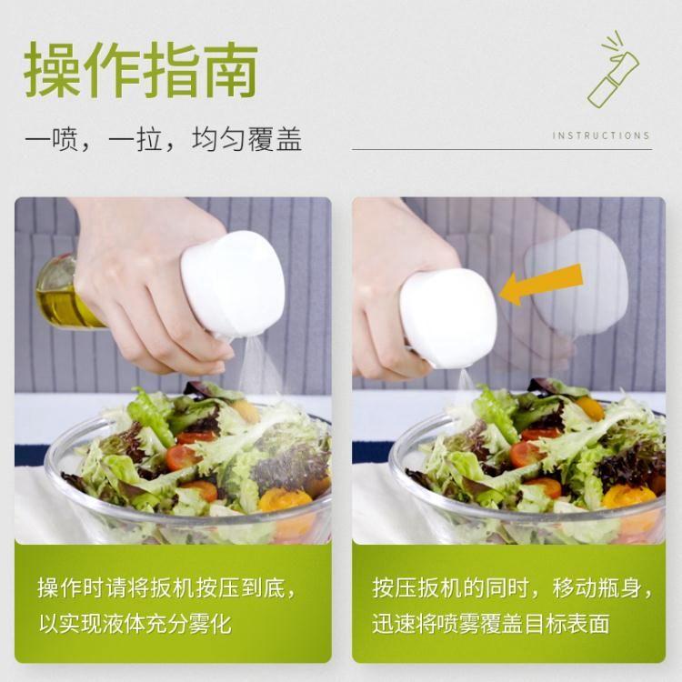 噴油壺Mistifi荷蘭 2代羋斯噴油瓶廚房橄欖油食用油噴壺噴油壺家用