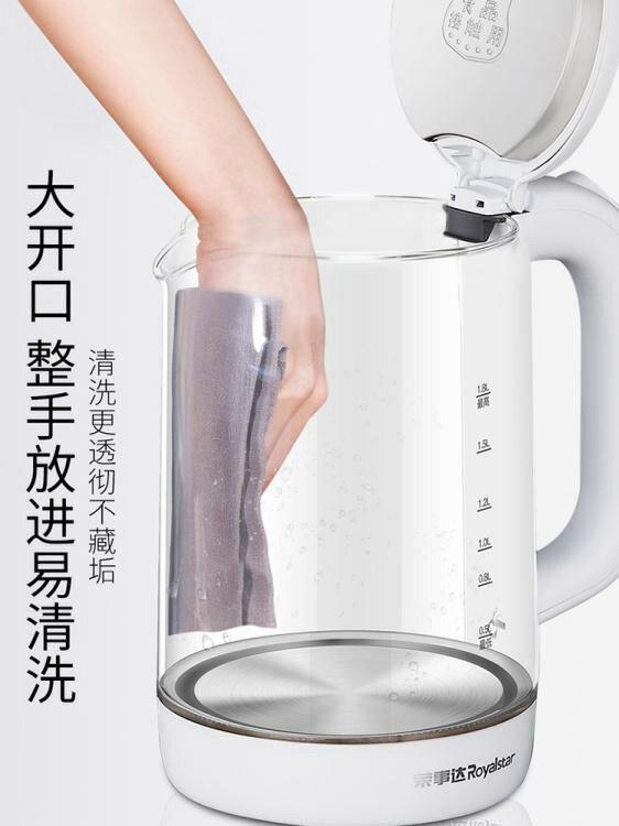 電熱水壺電熱燒水壺家用全自動斷電煮水器泡茶透明玻璃快燒電壺小型