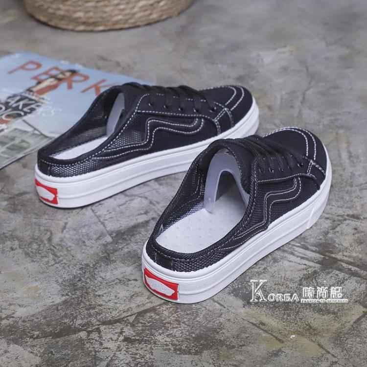 無後跟懶人鞋女夏季新款韓版ulzzang帆布鞋網面小白鞋半拖鞋