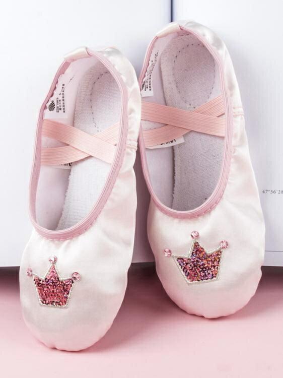 兒童舞蹈鞋軟底練功鞋女孩貓爪跳舞鞋小孩幼兒中國舞女童芭蕾舞鞋