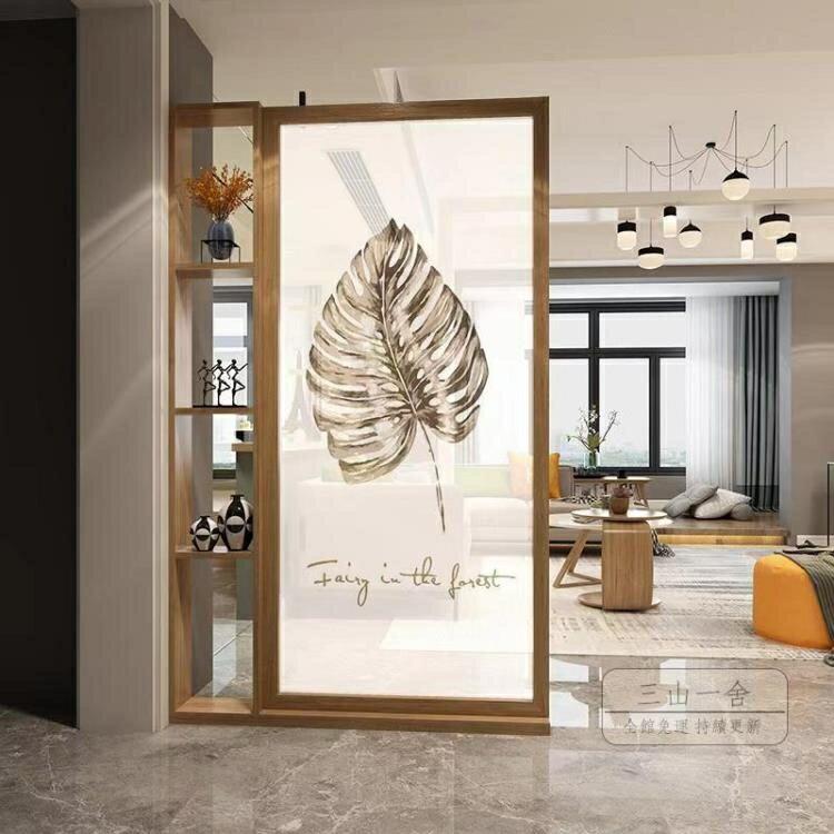 玄關屏風櫃 現代簡約屏風柜輕奢隔斷裝飾客廳座屏小戶型家用玄關實木北歐ins