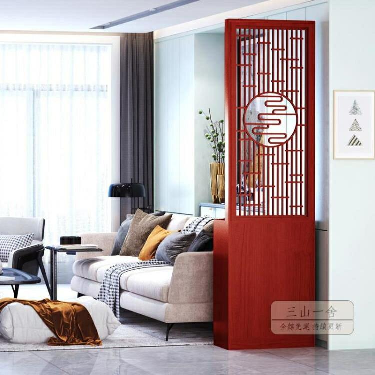 玄關屏風櫃 中式屏風隔斷客廳簡約現代進門酒柜鞋柜一體靠墻門廳裝飾玄關柜子