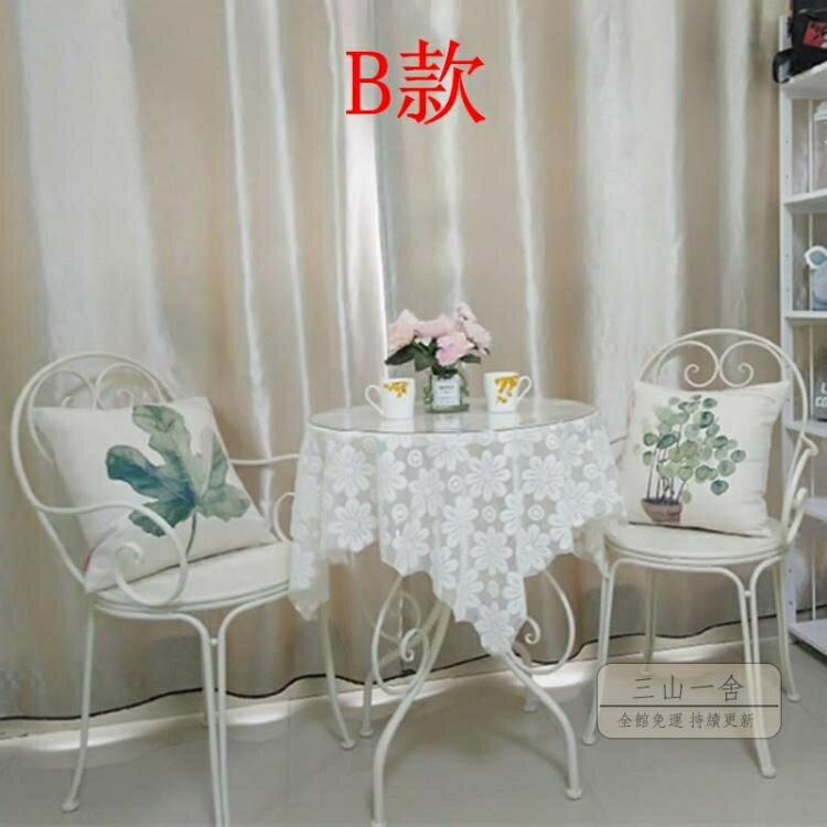 桌椅組合 陽臺桌椅組合小茶幾三件套簡約休閒戶外室外庭院咖啡廳鐵藝桌椅子