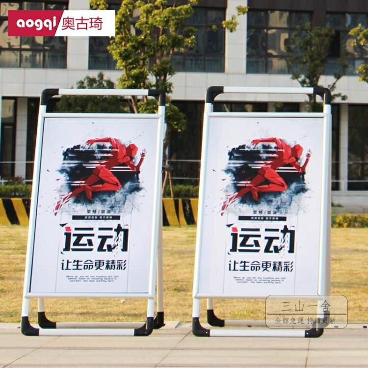 廣告展示架 kt板展架手提海報架折疊立牌廣告架立式鋁合金支架宣傳展板架架子