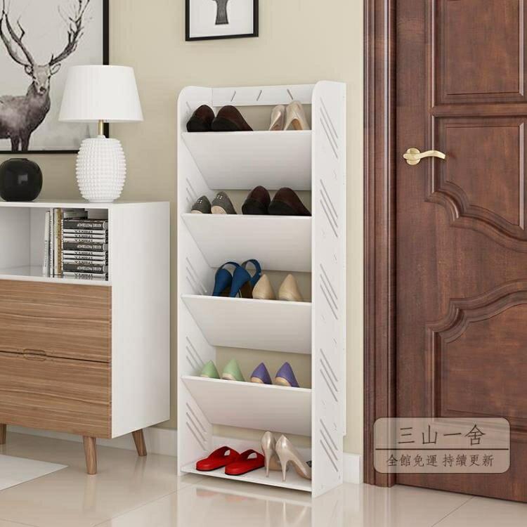 鞋架 簡易鞋架家用多層鞋柜客廳簡約歐式雕花防塵經濟型宿舍組裝置物架