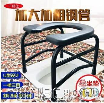 坐便椅 老人坐便椅孕婦坐便器蹲便器改座便器簡易移動馬桶凳家用成人便椅
