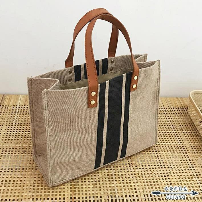 手提包 女士手提公文包OL職業商務通勤單肩條紋簡約方形帆布大容量包