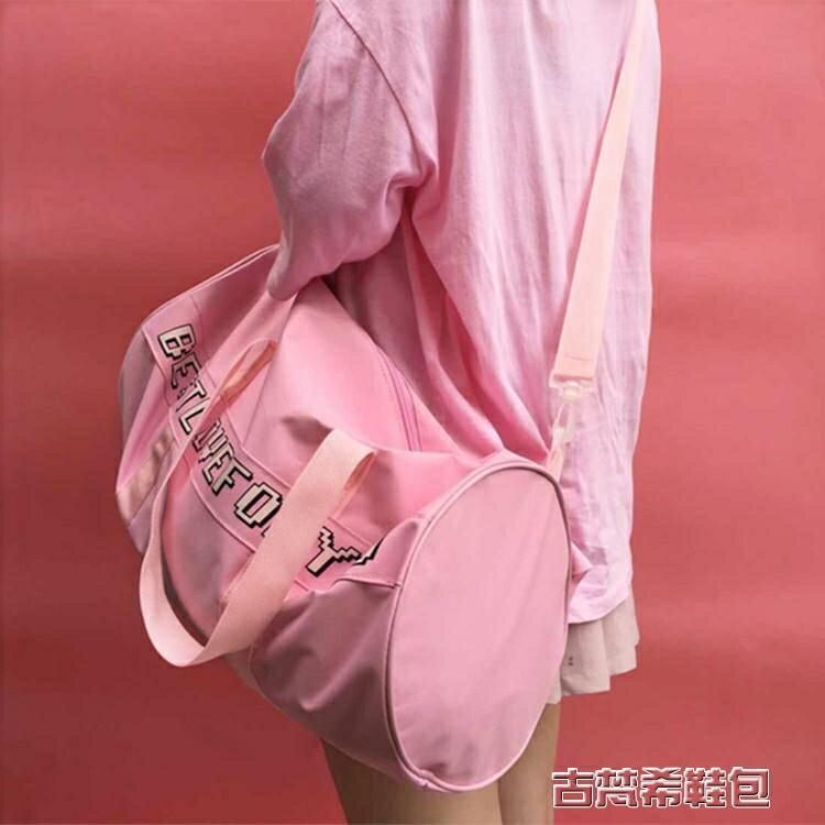 可愛印花字母粉色少女心甜美行李包軟妹行李袋旅行包