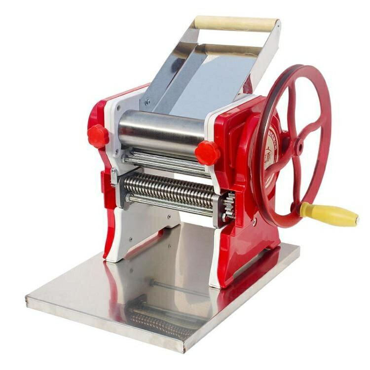 壓面機家用面條機小型手動多功能餃子皮機搟面機不銹鋼