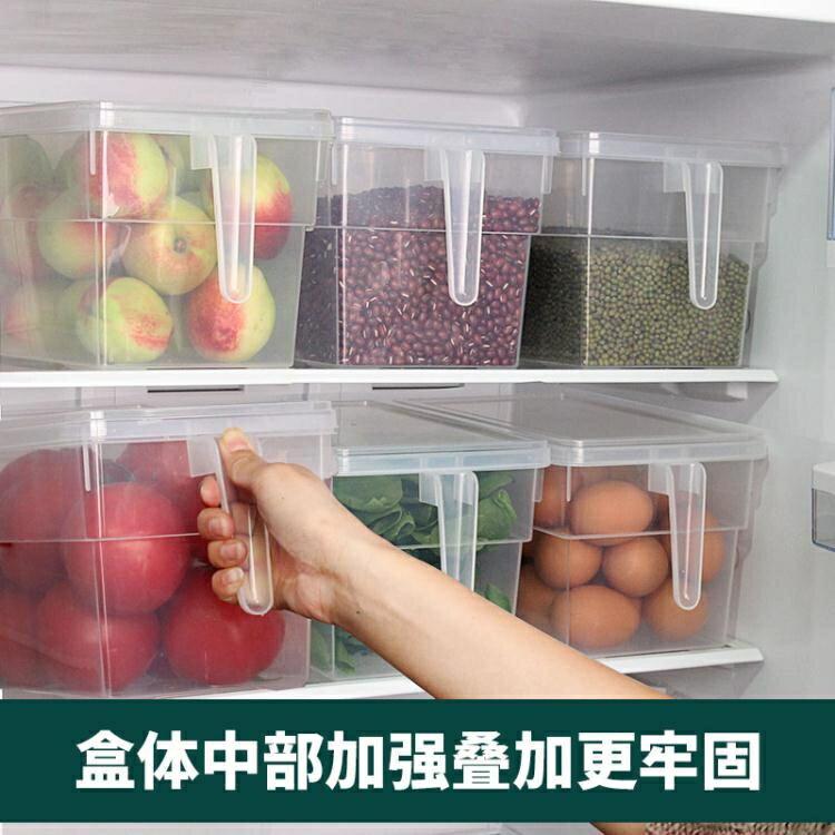 保鮮盒收納盒廚房冰箱塑料冷凍收納盒雞蛋盒食物保鮮盒
