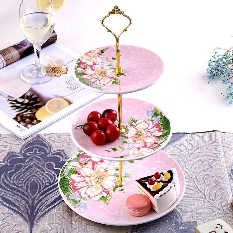 點心盤陶瓷三層水果盤子藍客廳創意蛋糕架玻璃干果盤下午茶點心托盤