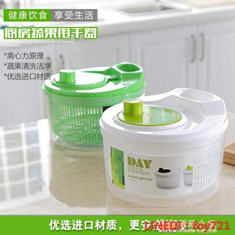家用蔬菜甩干機蔬果瀝水籃脫水籃脫水器