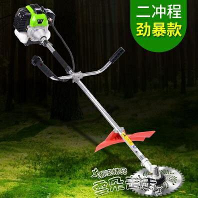 割草機沖程背負式小型多功能農用汽油開荒打草家用除草機神器