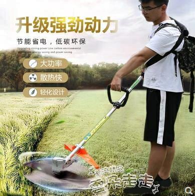割草機無刷多功能電動割草機充電式家用小型農用背負式園林除草機開荒機