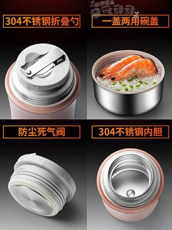 燜燒罐悶燒壺燜燒杯保溫桶不銹鋼保溫飯盒燜粥神器真空超長保溫便攜