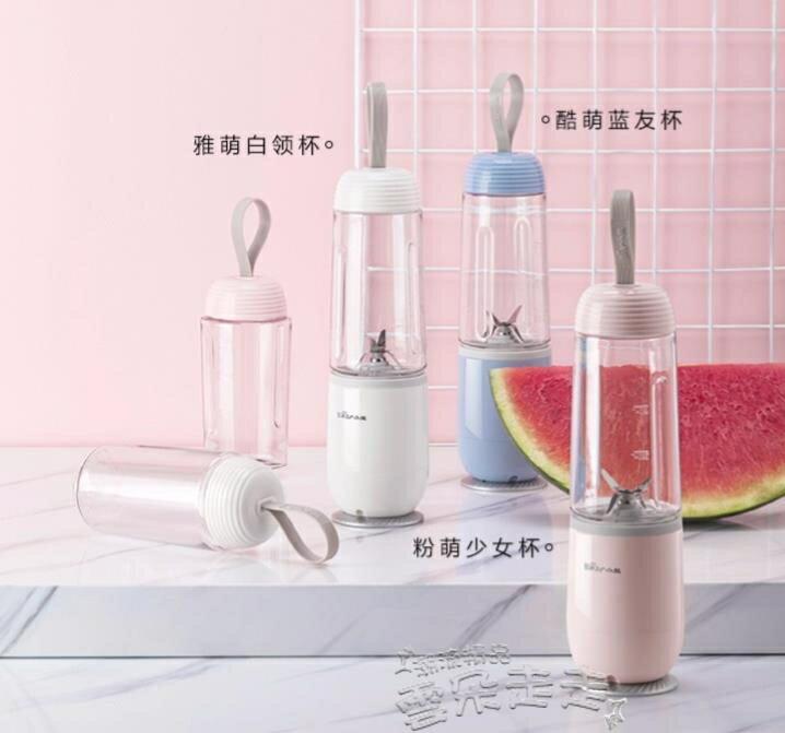 榨汁機便攜式電動榨汁機家用迷你小型果汁機學生水果榨汁杯全自動220v